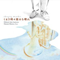 CD_changing-weather.